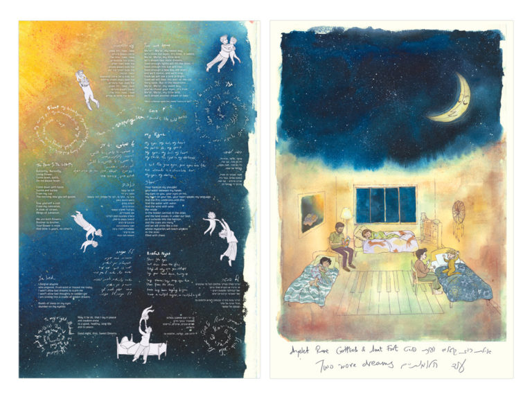 Two More Dreams Lyrics Poster